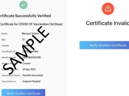 COVID-19: How to verify vaccine certificate on CoWIN portal