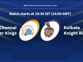 CSK vs KKR, IPL 2021 final match livestream: How to watch for free online