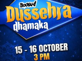 Garena Free Fire  Dussehra Dhamaka tournament begins at 3PM: Viewers stand to win drops